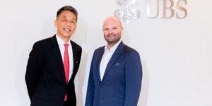 UBS Announces Partnership with Taipei Dangdai