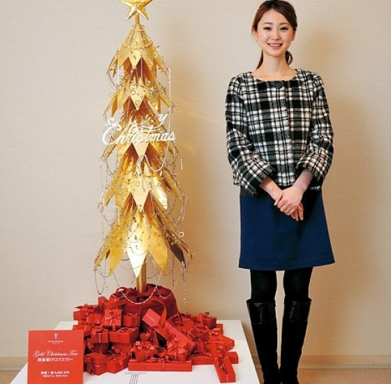 Most Popular Christmas Tree: World's Most Expensive Christmas Tree