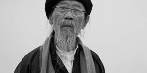 Karsten Greve Presents Qiu Shihua, A Study in White